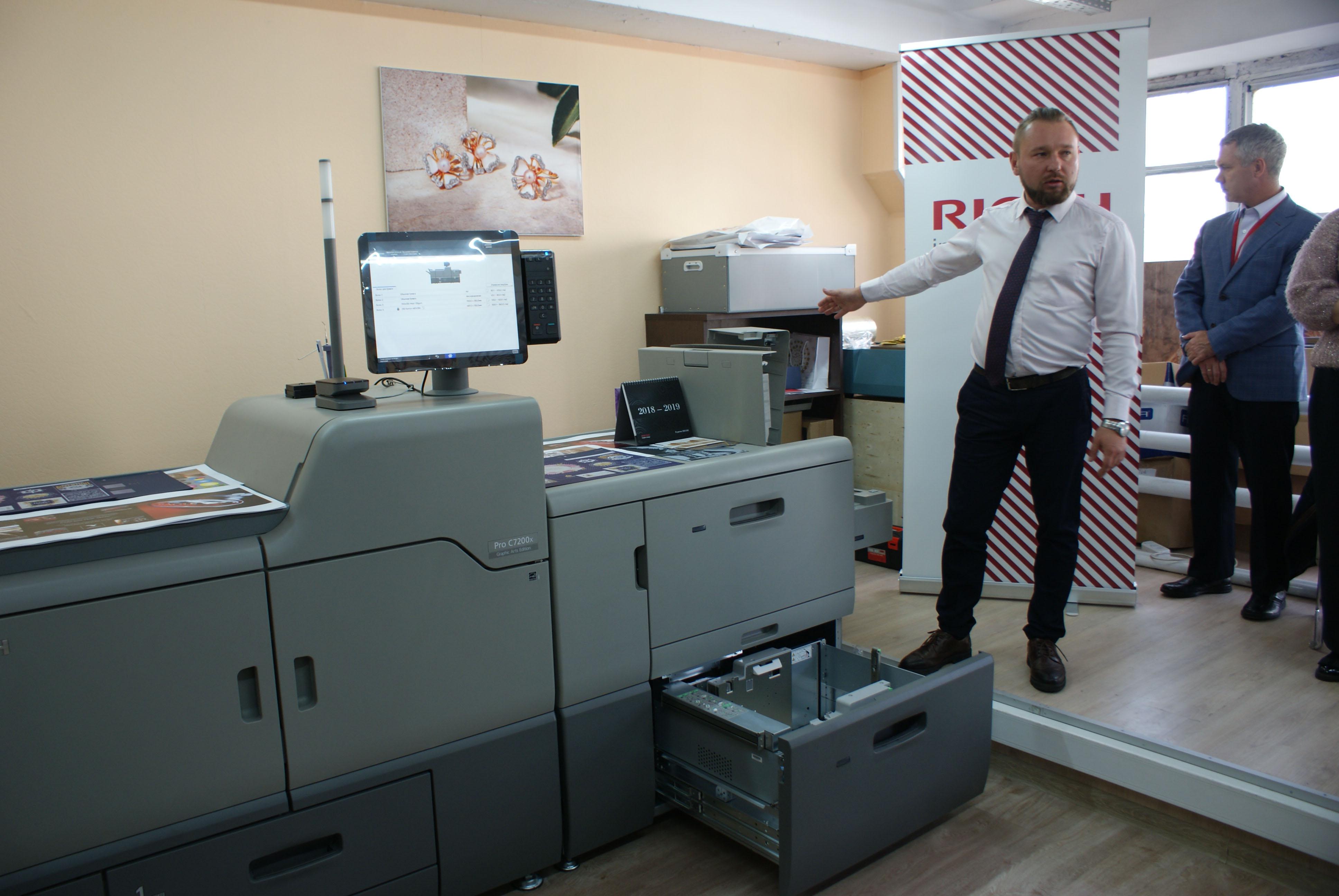 презентация нашей новой печатной ЦПМ Ricoh Pro C7200x